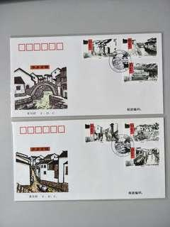 🚚 FDC 2001-5 Ancient Town