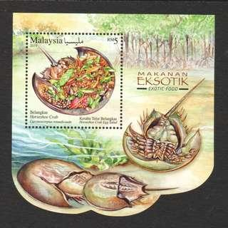 MALAYSIA 2019 EXOTIC FOOD CUISINES (HORSESHOE CRAB) SOUVENIR SHEET OF 1 STAMP IN MINT MNH UNUSED CONDITION