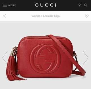 義大利購入Gucci SOHO DISCO紅色流蘇包
