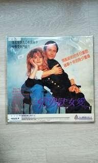 When Harry met Sally laser disc LD  90 男歡女愛 鐳射影碟