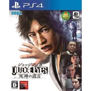 PS4 审判之眼 Judge Eyes