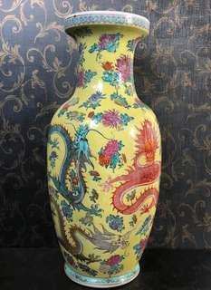 Vintage Yellow Ground 5 Claw Dragon Vase