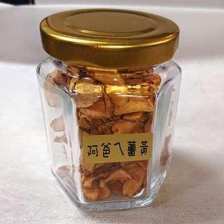 阿爸ㄟ薑黃(粉末)(乾片)