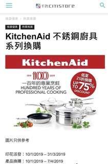 (順豐/包郵/面交)$0.6/1個 大量千色店印花 Citistore 換購KitchenAid不銹鋼廚具系列