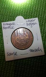 光绪元宝 江西省造 10 cash old coin