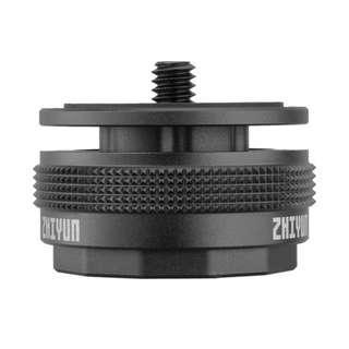 Zhiyun TransMount Quick Setup Adapter for Crane 3  & WEEBILL LAB