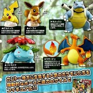 [開團] Pokemon 3月最新扭蛋 比卡超、伊貝、噴火龍