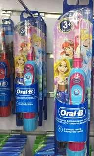 全新Oral B 兒童電動牙刷(電池)