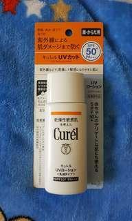 Cure'l潤浸保濕防曬乳spf50