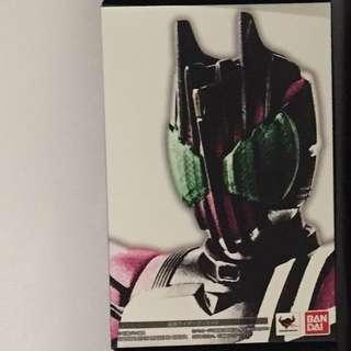 🚚 SHF Kamen Rider Decade
