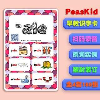 🚚 Kids English phonic study card material