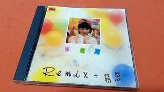 陳慧嫻  REMIX精選  CD01銀圈 87 年MADE IN KOREA 舊正版碟
