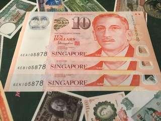 Singapore 🇸🇬 Portrait $10 ~ 3 pcs