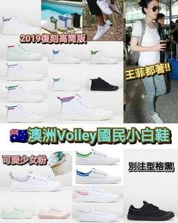 澳洲潮鞋~網球隊牌Volley網球鞋🎾🎾