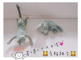 Epoch 猫の毛づくろい 貓咪的美容 舔毛 扭蛋 轉蛋 / 買一送一❗附贈 手機支架 吸盤貓 特價出清中🐱