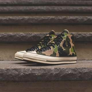 Converse Candied Ginger