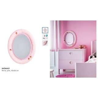 Ikea - Skonhet Mirror, Pink (45x56cm)