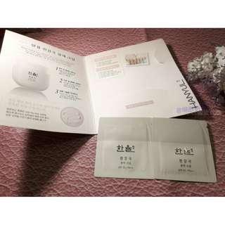 韓國韓律hanyul白柑菊光澤乳霜面霜試用包/〞『韓妝』〈現貨〉
