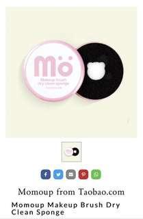 🚚 FREE BNIB Momoup cosmetic sponge