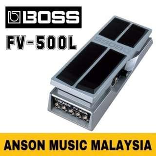 Boss FV-500L Volume Pedal