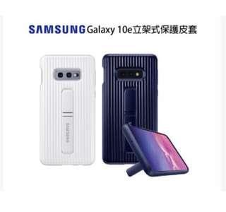 🚚 Samsung 三星S10e 立架式保護皮套 (藍)原廠公司貨