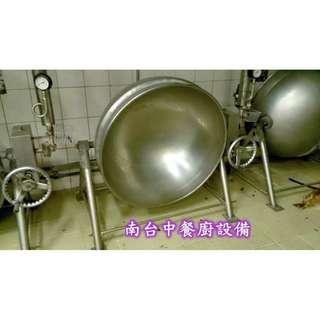 【南台中餐飲設備】*中古*蒸氣迴轉鍋~廚房規劃施工/排煙設備/水溝施工/組合式凍庫安裝
