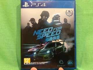 NEED FOR SPEED 極速快感 PS4