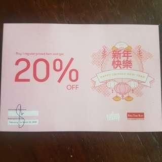 20% Fitflops discount on RestoeRun
