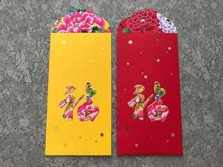 2pcs AIA Singapore 2019 red packet / ang pow pao