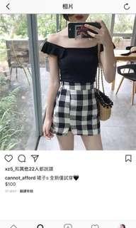 千島格包臀裙