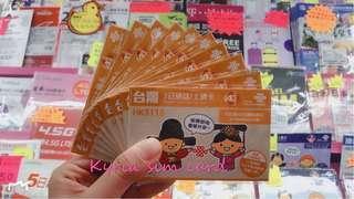 聯通台灣電話+上網卡