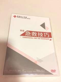 First Aid 紅十字會,急救DVD