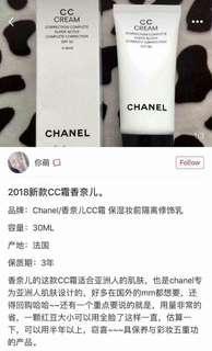 🚚 6 x Chanel CC cream 5ml (ori $90/30ml)