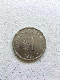 1981 malaysia $1 coin