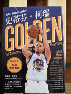 The Miraculous Rise of Steph Curry 無所不能的NBA 神射手