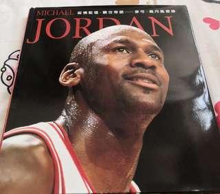 Michael Jordan 米高佐敦大型硬皮畫册