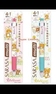 🚚 Zebra japan rilakkuma sarasa select multi pen