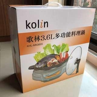 (全新未拆) 尾牙抽中 歌林 kolin 3.6L多功能料理鍋 (KHL-MN3605) 小家電 宿舍 套房 廚房 料理