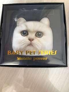 🚚 Kitten Powerbank