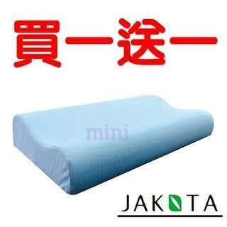3M透氣舒眠高密度記憶枕--台灣精製原價$1888限量超值買一送一$888免運