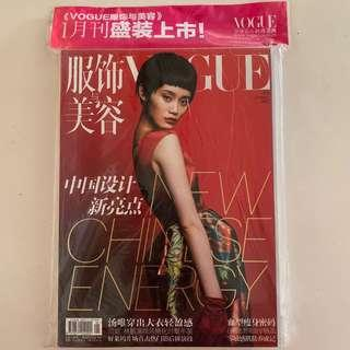 Early Print - Vogue China January 2012 - Collector's Condition in Original Wrapper