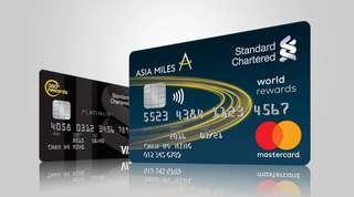 限時 迎新 額外$400 + 4,000里 渣打銀行 Standard Chartered 亞洲萬里通萬事達卡 信用卡 申請 現金回贈 / 飛行里數 / 機票 推薦計劃 優惠 著數 asiamiles