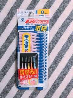 🚚 Dentalpro 極細牙間刷 齒間刷 0.2mm 15入 加贈各種尺寸試用包