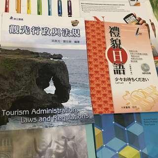 🚚 *二手* #我要賣課本 觀光行政與法規 禮貌日語(免費送)