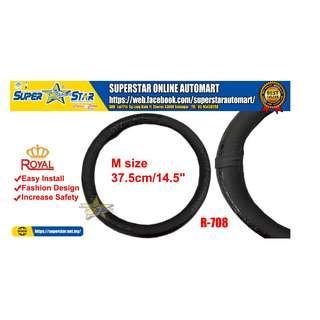 37cm/15 M size High-Grade PU Car Steering Wheel Cover Royal GLX R708