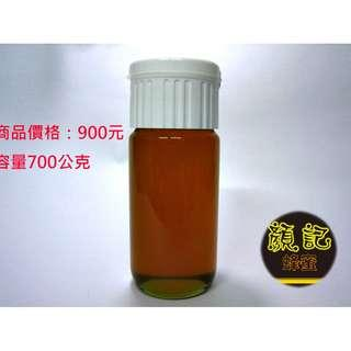 🚚 🐝🐝顏記蜂蜜--咸豐草蜜--1瓶包裝(手機版旋轉app-下單可7-11取貨付款)