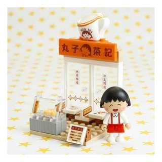 7-11 小丸子 - 小丸子茶記 lego