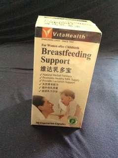 🚚 Vita health breastfeeding support