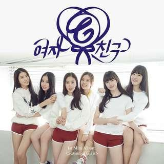 GFRIEND SEASON OF GLASS