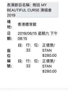 6月15星期六側田紅館演唱會 2019 $280尾場兩連位